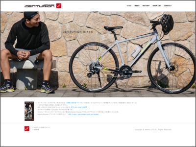 http://centurion-bikes.jp/