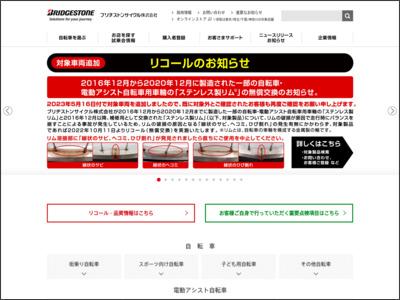 http://www.bscycle.co.jp/
