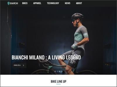 http://www.cycleurope.co.jp/bianchi/