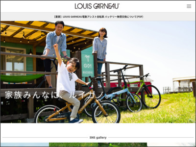 http://www.louisgarneausports.com/