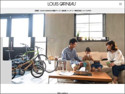 http://www.louisgarneausports.com/index.html
