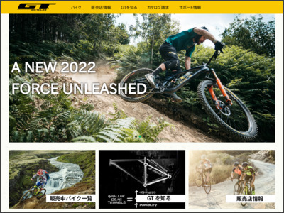 http://www.riteway-jp.com/bicycle/gt/