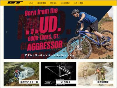 http://www.riteway-jp.com/bicycle/gt/