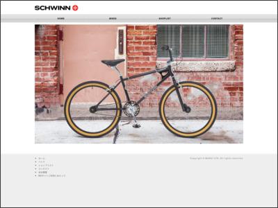 http://www.schwinn-jpn.com/