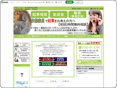 http://ameblo.jp/youngae007/