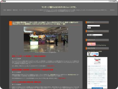 http://th88.blog.fc2.com/blog-entry-2660.html