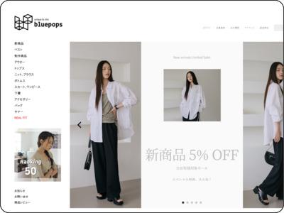 韓国ファッション 通販サイト レディース 人気 ブランド 安い