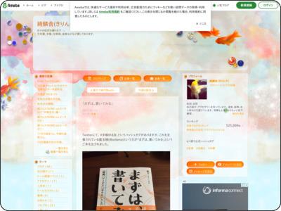 http://ameblo.jp/kirin-doll75/entry-12240563309.html