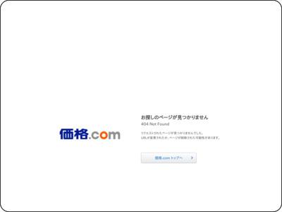 カカクコム 中古車査定(かかくこむちゅうこしゃさてい)