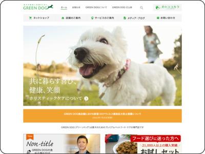 GREEN DOG(ぐりーんどっぐ)