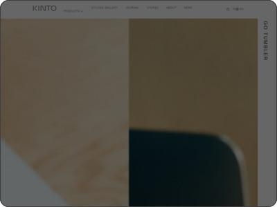 QING XIANG(ちんしゃん)