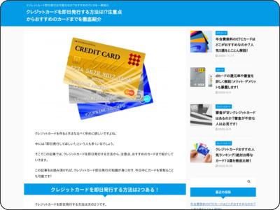 My Sony Card(まいそにーかーど)