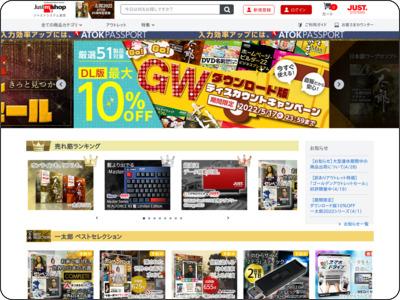 Just MyShop(じゃすとまいしょっぷ)