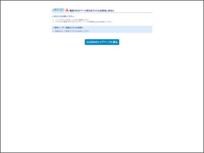 http://blog.sanei-live.jp/