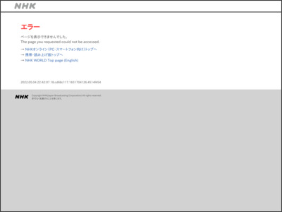 http://www.nhk.or.jp/matsumoto/special/