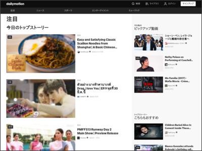 http://www.dailymotion.com/jp