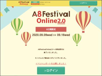 http://a8festival.com/