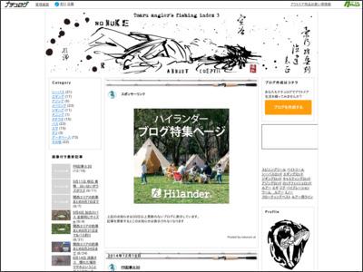 Toaru Anglers Fishing index 3