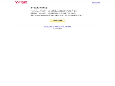 龍鮎塾のブログ