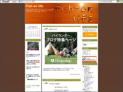 fish-on life