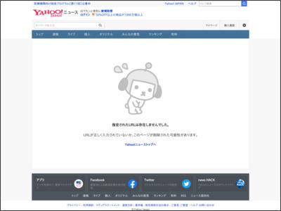 http://headlines.yahoo.co.jp/hl?a=20161015-00000064-dal-ent