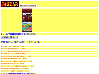 http://jaguar.o.oo7.jp/