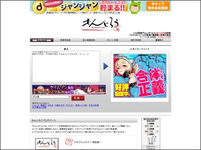 http://monjiro.net/