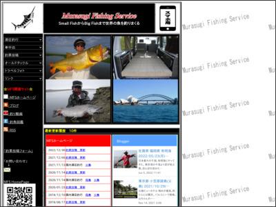 Murasugi Fishing Service