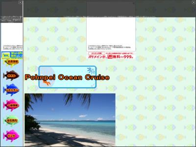 Pohnpei Ocean Cruise