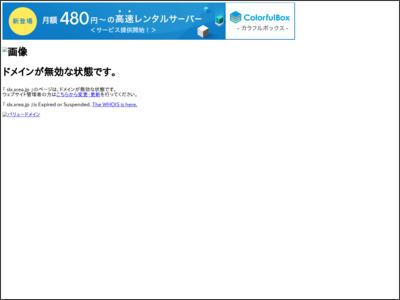 http://slx.xrea.jp/mono/