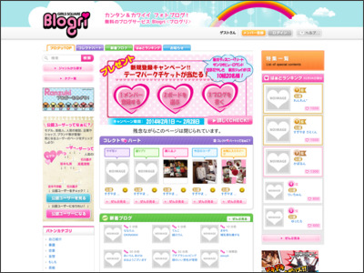 http://www.blogri.jp/