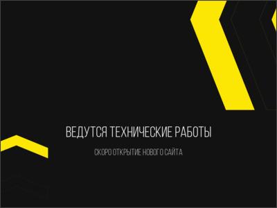 FCアンジ・マハチカラ