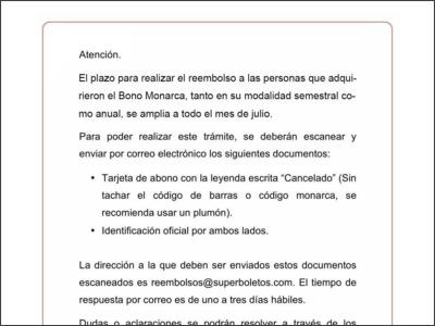 モナルカス・モレリア