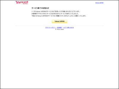 http://www.geocities.jp/goldenhige/NiVE/nive_plugin.html