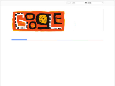 http://www.google.co.jp/logos/