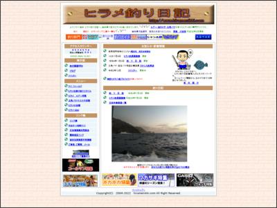 ヒラメ釣り日記