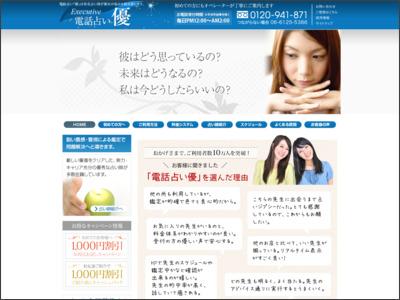 http://www.koi-yu.com/