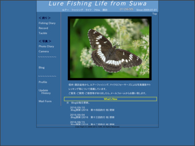 Lure Fishing Life from Suwa