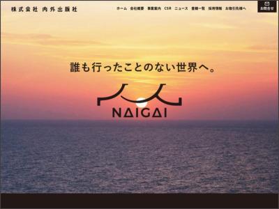 luremagazine(ルアーマガジン)