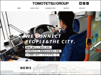 http://www.tomotetsu.co.jp/tomotetsuseven/s-a/shop.html#rest