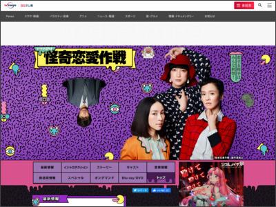 http://www.tv-tokyo.co.jp/kaiki/