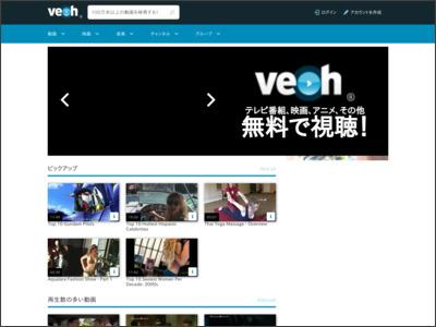 http://www.veoh.com/