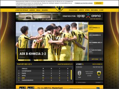 AEKアテネFC