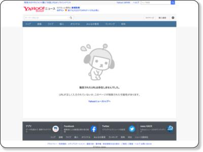 http://headlines.yahoo.co.jp/hl?a=20120710-00000054-spnannex-base