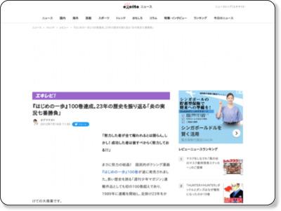 http://www.excite.co.jp/News/reviewbook/20120718/E1342541716211.html?_p=1
