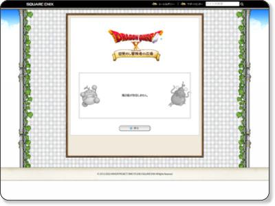 http://hiroba.dqx.jp/sc/forum/mainthread/3534/1/page/1