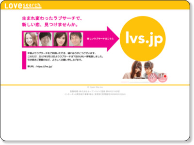 http://www.loves.ne.jp/en/