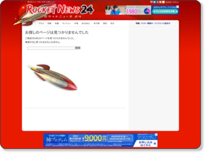 http://rocketnews24.com/2012/09/21/250067