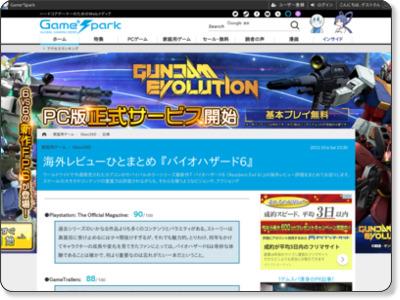 http://gs.inside-games.jp/news/364/36413.html