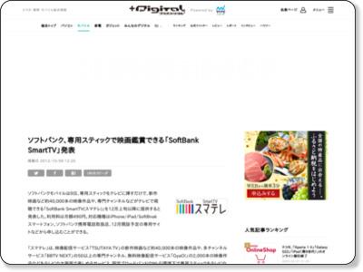 http://news.mynavi.jp/news/2012/10/09/050/index.html